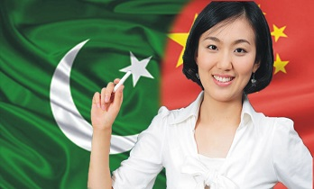 Chinese-Language-Course-in-rawalpindi-islamabad-pk