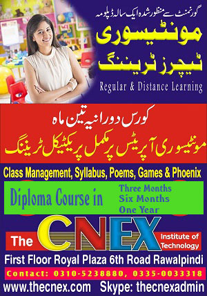 Montessori-Course-in-Rawalpindi
